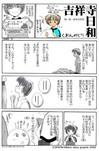 Comic column_01.jpg
