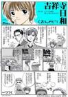 Comic column_02.jpg