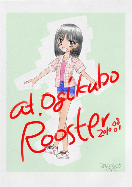 senri_rooster001.jpg