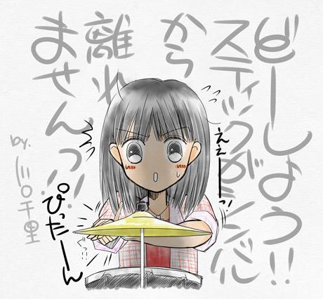 senri_rooster002.jpg