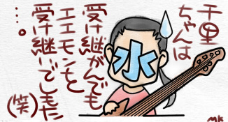 senri_rooster003_mizuno.jpg