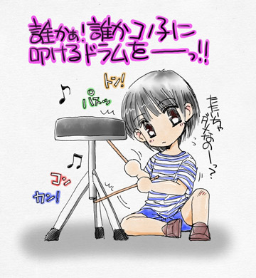 tokyodrum003.jpg