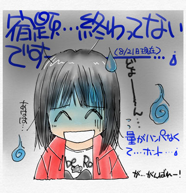 tokyodrum004.jpg